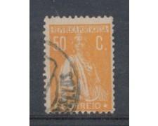 1917 - LOTTO/9666ZU - PORTOGALLO - 50c. GIALLO - USATO