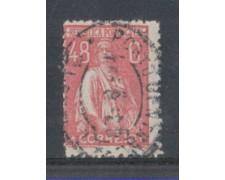1923 - LOTTO/9669OU - PORTOGALLO - 48c. ROSA - USATO