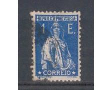 1923 - LOTTO/9669SU - PORTOGALLO - 1e. AZZURRO - USATO