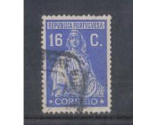 1926 - LOTTO/9679HU - PORTOGALLO - 16c. OLTREMARE - USATO