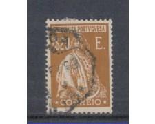 1926 - LOTTO/9679TU - PORTOGALLO - 1,20e. BISTRO - USATO