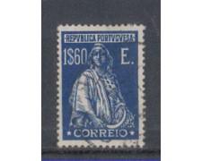 1926 - LOTTO/9679UU - PORTOGALLO - 1,60e. AZZURRO - USATO
