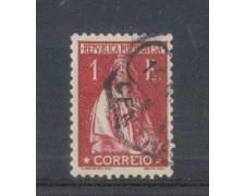 1930 - LOTTO/9687M - PORTOGALLO - 1e. VINACEO - USATO
