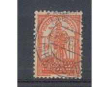 1931 - LOTTO/9690CU - PORTOGALLO -  40c. A. PEREIRA - USATO