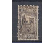 1933 - LOTTO/9692AU - PORTOGALLO - 15c.SU 45c. S.ANTONIO - USATO