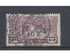 1933 - LOTTO/9692BU - PORTOGALLO - 40c. SU 15c. S. ANTONIO - USA