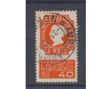 1935 - LOTTO/9695U - PORTOGALLO - EXPO FILATELICA - USATO