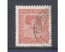 1935 - LOTTO/9696EU - PORTOGALLO - 15c. ROSSO - USATO
