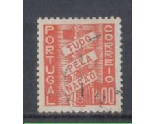 1935 - LOTTO/9696HU - PORTOGALLO - 1e. ROSSO - USATO