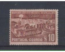 1940 - LOTTO/9706AU - PORTOGALLO -  10c. MONARCHIA - USATO