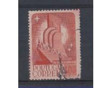 1940 - LOTTO/9706GU - PORTOGALLO - 1e. MONARCHIA - USATO