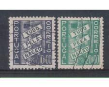 1941 - LOTTO/9710U - PORTOGALLO - EXPO FILATELICA 2v. - USATI