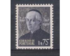 1949 - LOTTO/9729F - PORTOGALLO - 1,75e. DAS RUGRAS