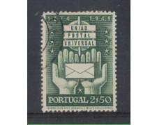 1949 - LOTTO/9731CU - PORTOGALLO - 2,5e. U.P.U. - USATO