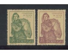 1951 - LOTTO/9735L - PORTOGALLO - CONGRESSO PESCA 2v.