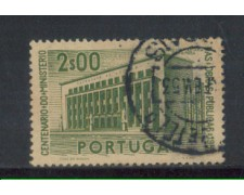 1952 - LOTTO/9743CU - PORTOGALLO - 2e. UNIVERSITA' - USATO