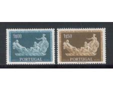 1954 - LOTTO/9751 - PORTOGALLO - MINISTERO FINANZE 2v. - NUOVI