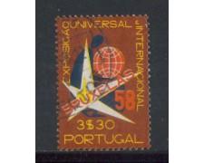1958 - LOTTO/9763BU - PORTOGALLO - 3,30e. EXPO BRUXELLES - USATO
