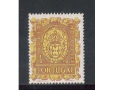 1960 - LOTTO/9773BU - PORTOGALLO- 1e. UNIVERSITA DI EVORA- USATO