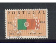 1960 - LOTTO/9777U - PORTOGALLO - 50° REPUBBLICA - USATO