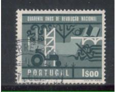 1966 - LOTTO/9812AU - PORTOGALLO - 1e. RIVOLUZIONE - USATO