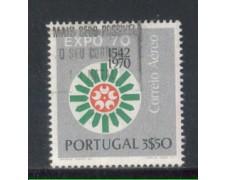 1970 - LOTTO/9842EU - PORTOGALLO -  3,50e. EXPO 70 P/A - USATO