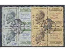 1980 - LOTTO/POR1472CPU - PORTOGALLO - CAMOES 2v. COPPIA - USATI