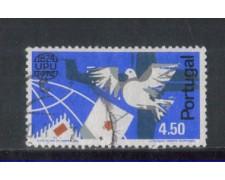 1974 - LOTTO/POR1231U - PORTOGALLO - 4,50e. U.P.U - USATO