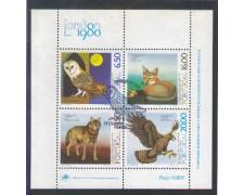 1980 - LOTTO/PORBF31U - PORTOGALLO - ZOO - FOGLIETTO FDC.