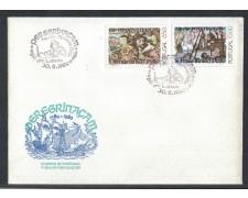1980 - LOTTO/POR1474FD - PORTOGALLO - F.MENDES - FDC