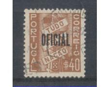 1938 - LOTTO/PORTS1 - PORTOGALLO - SERVIZIO 40c. BRUNO - USATO
