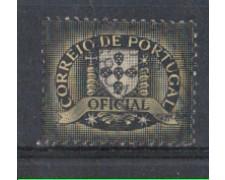 1952 - LOTTO/PORS2 - PORTOGALLO - SERVIZIO - USATO