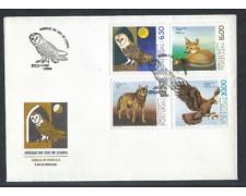 1980 - LOTTO/POR1468FD - PORTOGALLO - ZOO - FDC