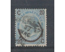 1865 - LOTTO/REG23U - REGNO - 20 su 15c. I° TIPO - USATO