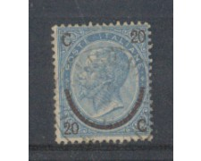 1865 - LOTTO/REG25U - REGNO - 20c. su 15c. III° TIPO - USATO