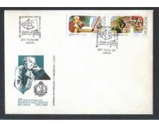 1980 - LOTTO/POR1488FD - PORTOGALLO - ACCADEMIA SCIENZE - FDC