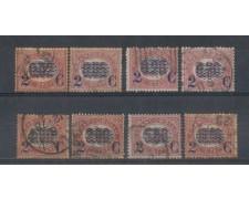 1878 - LOTTO/REG29CPU -REGNO - SERVIZI SOPRASTAMPATI 8v. - USATI