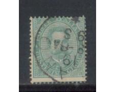 1879 - LOTTO/REG37U - REGNO - 5c. VERDE RE UMBERTO - USATO