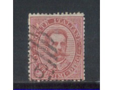 1879 - LOTTO/REG38U - REGNO - 10c. CARMINIO RE UMBERTO - USATO