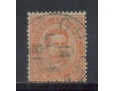 1879 - LOTTO/REG39U - REGNO - 20c. ARANCIO RE UMBERTO - USATO