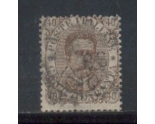 1889 - LOTTO/REG45UE - REGNO - 40c. BRUNO UMBERTO I° - USATO