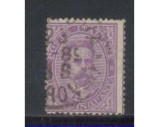 1879 - LOTTO/REG42UA - REGNO - 50c. VIOLETTO UMBERTO I° - USATO