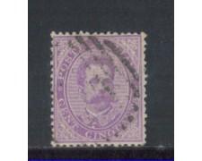 1879 - LOTTO/REG42UB - REGNO - 50c. VIOLETTO UMBERTO I° - USATO