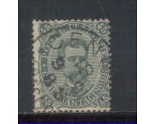 1889 - LOTTO/REG46U - REGNO - 45c. VERDE UMBERTO I° - USATO