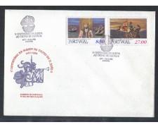 1981 - LOTTO/POR1515FD - PORTOGALLO - DON JOAO II° - FDC