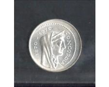 1970 - LOTTO/MITA70M - REPUBBLICA - 1000 LIRE ROMA CAPITALE