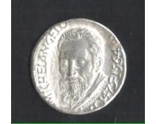 1964 - LOTTO/MDITA1 - ITALIA - MICHELANGELO MEDAGLIE