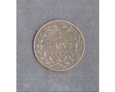 1867 - LOTTO/MROM867 - ROMANIA -  5 BANI