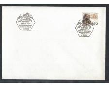 1981 - LOTTO/POR1511FD - PORTOGALLO - STRUMENTI DI LAVORO - FDC