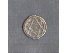 AH.1286 - LOTTO/MMAR1286 - MAROCCO -  2 FALUS